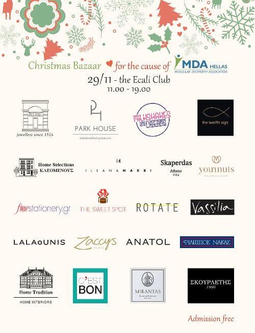 Ecali Club – MDA Hellas Xmas Bazaar 2017